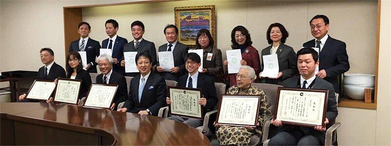 子育て支援優良企業で熊本市から表彰を受けました