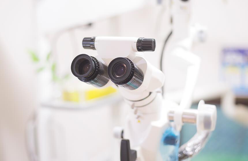 精密な治療を可能にする「マイクロスコープ(顕微鏡)」
